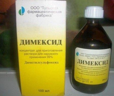 Як вилікуватися від прищів за допомогою димексида