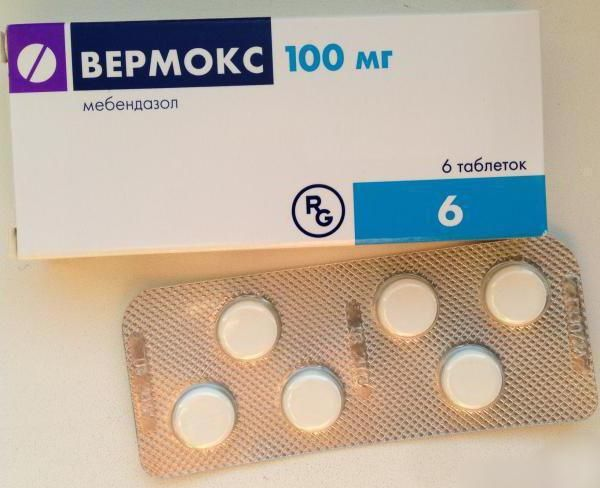 Курс таблеток від глистів