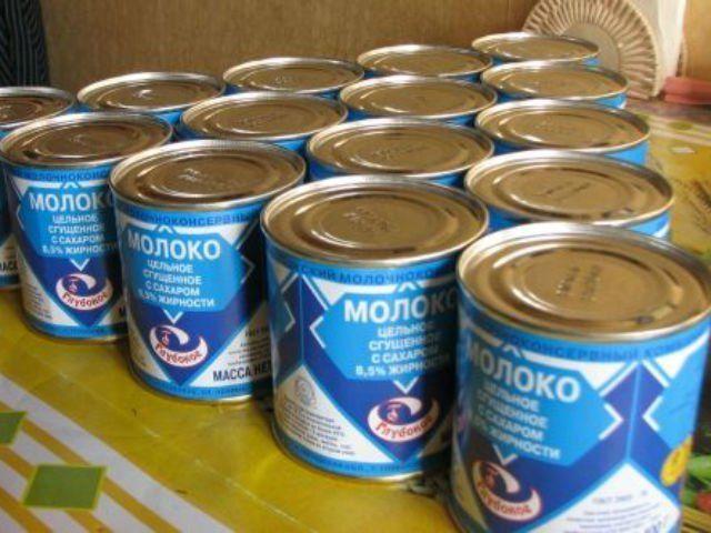 Чи можна згущене молоко (згущене молоко) при панкреатиті?