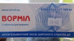 жувальні таблетки